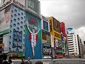 2007日本行(四):