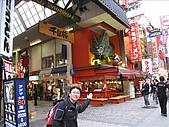 2007日本行(四):IMG_1472