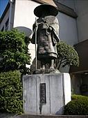 2007日本行(六):親鸞聖人