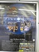 2008東京跨年:光都東京-晚上要去逛