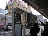 2007日本行(五):搭2號環狀線公車去春日大社