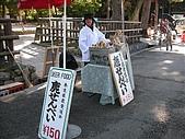 2007日本行(五):餵鹿的餅乾~