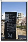 2009.04.03 東京賞櫻day7:DSC_0200.jpg