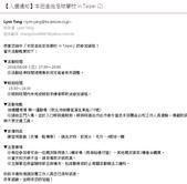 2016.6.8 本田圭佑足球學校首次來台灣:capture-20160609-092835.jpg