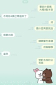 2016.6.8 本田圭佑足球學校首次來台灣:S__55132171.jpg