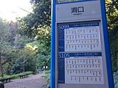 長腳登山隊的快樂行腳之總督府步道+頭寮山+百吉林蔭步道連走  20161016: