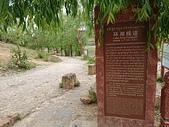 拉姆央措湖.環湖棧道(中國雲南省迪慶藏族自治州香格里拉市)20190613: