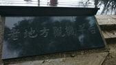 長腳登山隊的快樂行腳之文間山步道.雞南山路.劍潭山步道(老地方段)行腳 2014/12/28: