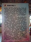2018陽明山花季、陽明書屋  20180224: