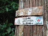 長腳登山隊的快樂行腳之石碇獵狸尖步道.大格門古道連走  20210926: