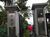 長腳登山隊的快樂行腳之台北市花卉試驗中心.文化大學周邊景觀  20171119: