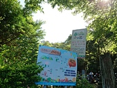 長腳登山隊的快樂行腳之桃園五酒桶山步道 20200517: