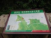 長腳登山隊的快樂行腳之鼻頭角步道  20191027: