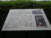 長腳登山隊的快樂行腳之苗栗功維敘隧道  20171015: