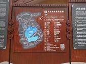 瀘沽湖.里務比島(中國雲南省麗江市) 20190610: