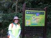 長腳登山隊的快樂行腳之平溪平湖森林遊樂區登山步道  20171001: