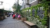 惠子自在的行腳之台北魚市.上引水產趴趴走: