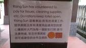 長腳登山隊的快樂行腳之淡蘭古道支線石空古道行腳 2014/09/14: