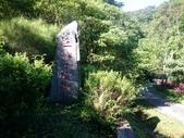 長腳登山隊的快樂行腳之新店二叭子植物園、雙城步道 20170702: