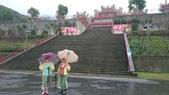 長腳登山隊的快樂行腳之紫微天后宮+三峽白雞行修宮步道行腳 2014/11/02: