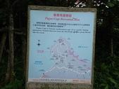 長腳登山隊的快樂行腳之石門老梅綠石槽.富貴角步道 20190414: