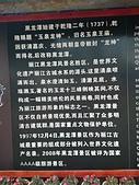 黑龍潭公園(中國雲南省麗江市) 20190614: