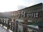 五連拱橋-錦帶橋(日本山口縣岩國市)  20171113: