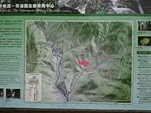 長腳登山隊的快樂行腳之士林天溪園生態教育中心  20180812: