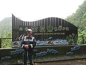 長腳登山隊的快樂行腳之金瓜寮魚蕨步道  20180415: