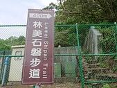 林美石磐步道  20180421: