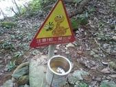 長腳登山隊的快樂行腳之士林中社路步道登內湖金面山 20170917:
