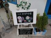 鬼太郎街道散策(日本鳥取縣境港市)  20171111: