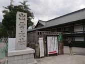 最古老的神社之出雲大社(日本島根縣出雲市)  20171111: