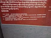 獨克宗古城.克宗花巷(雲南省迪慶藏族自治州香格里拉市) 20190613: