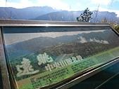 福壽山農場、天池、秘境之旅( 2017金雞年春節旅遊 ) 20170131:
