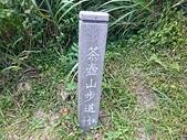 瑞芳無耳茶壺山  20170716: