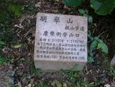 長腳登山隊的快樂行腳之內湖明舉山親山步道  20170924:
