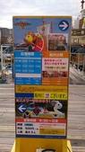 日本九州行腳 - 九州豪登斯堡(第二天) 2014/07/19: