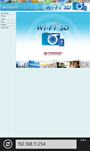 好物分享~Wi-Fi SD卡: