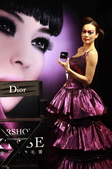 凱渥名模(韻如與佳蓉)Dior 彩妝:1048856162.jpg