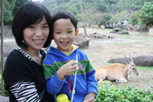 2010初一動物園:1619291688.jpg