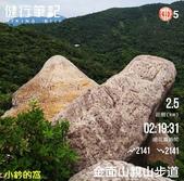 109.08.09金面山親山步道:剪刀石山00.jpg