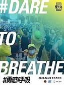 109.12.20台北馬拉松:109.12.20台北馬拉松_201221_0.jpg