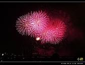 2010雙十國慶煙火:國慶煙火0013.jpg