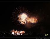 2010雙十國慶煙火:國慶煙火0016.jpg