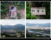 台灣小百岳:劍潭山.jpg