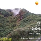 109.08.23七星山:七星山01.jpg