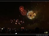 2010雙十國慶煙火:國慶煙火0021.jpg