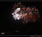 2010雙十國慶煙火:國慶煙火0027.jpg
