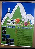 100年陡步山林:P8888888.jpg